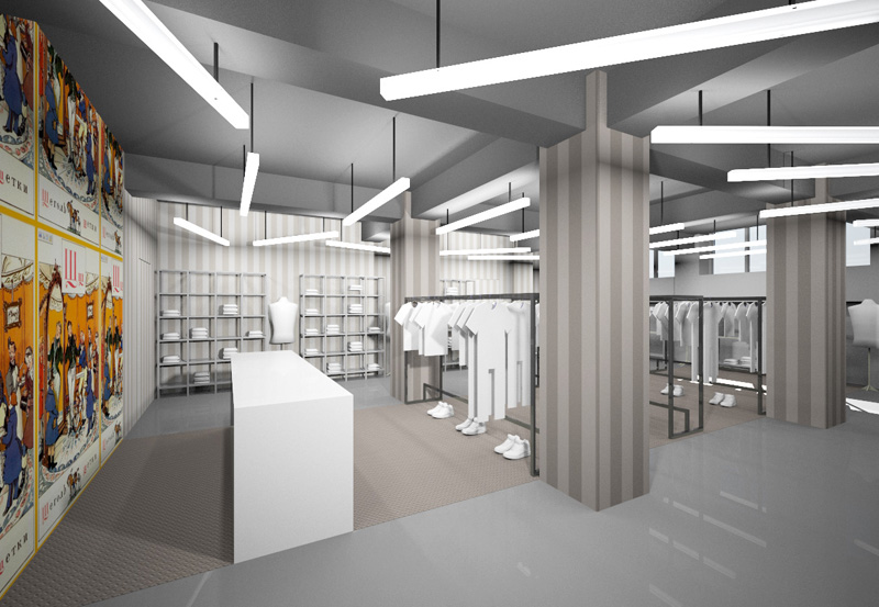 Garderob Магазин